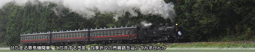 芳賀広域イメージ