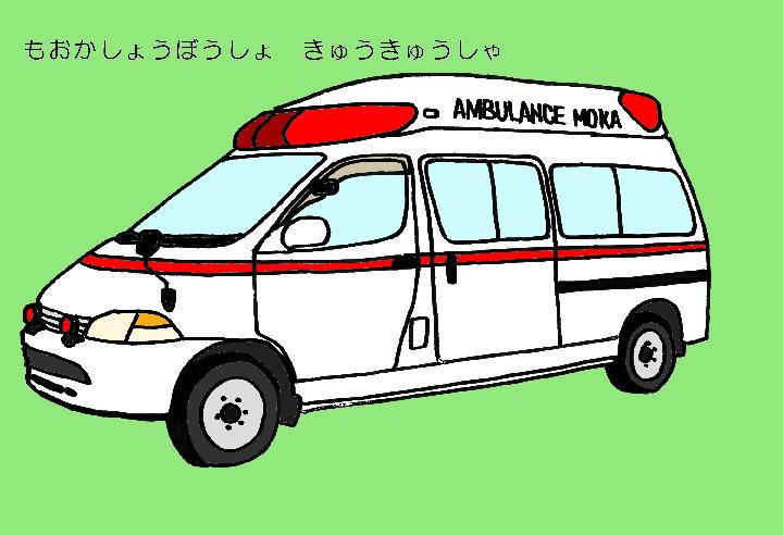 塗り絵サンプル救急車